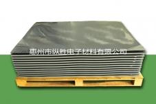 广州环氧板FR-4【黑色】