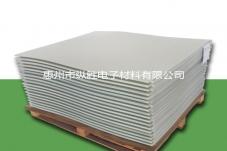 清远环氧板FR-5【白色】