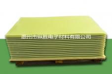 环氧板FR-5【黄色】